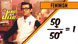 Feminism: Indian Myth vs Reality | JMJ #5 | Happii Fi