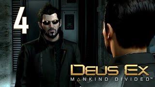 Прохождение Deus Ex: Mankind Divided #4 - Штаб ОГ29