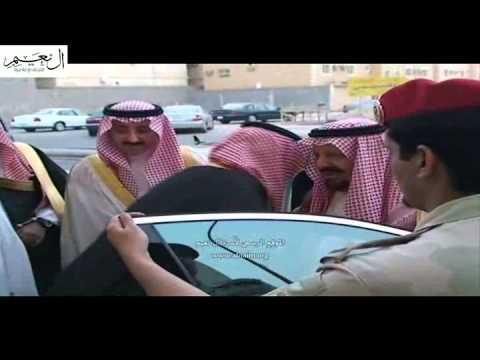 AlnaimOrg ꞉ زيارة صاحب السمو الملكي الأمير عبدالرحمن بن عبدالعزيز