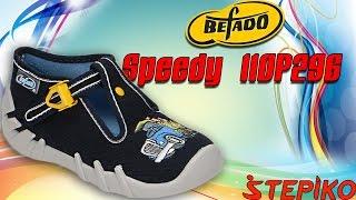 Детские текстильные мокасины Befado Speedy 110P296. Видео обзор от WWW.STEPIKO.COM