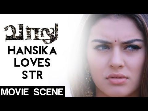 Vaalu - STR Hansika Love Scene   STR   Hansika   Vijay chandar