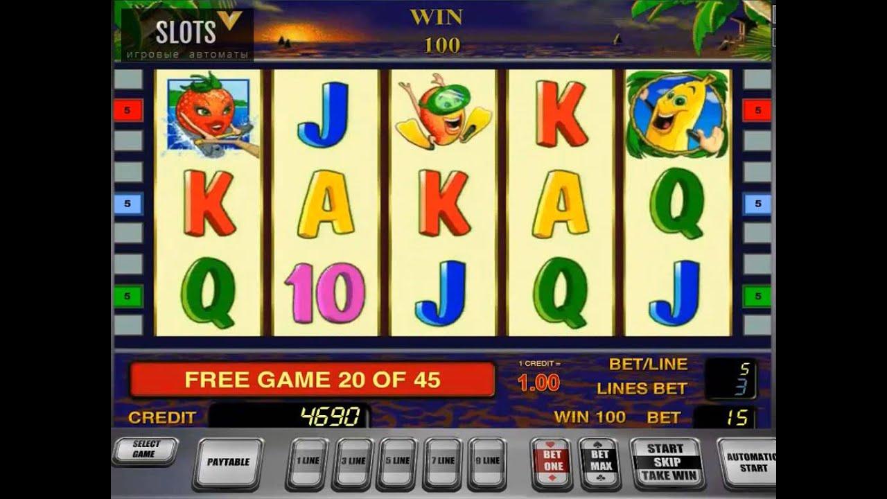 Секреты ходов на игровые автоматы игровые автоматы играть без денег и регистрации