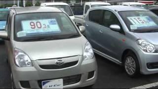 Путешествие в Японию, часть 13: Автосалон