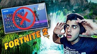 Θα χάσουμε τα acc και τα Skins μας στο  Fortnite 2?