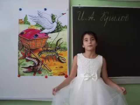 Изображение предпросмотра прочтения – ОльгаЗамараева читает произведение «Лебедь, Рак и Щука» И.А.Крылова