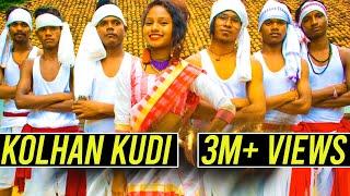 New Ho Munda  Song 2019 | Kolhan Kudi | FT Aatank Rockers & Sumitra Birua | Dandom Star | TOJ