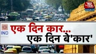 Delhi Will Restrict Cars From Jan 1 To Cut Pollution