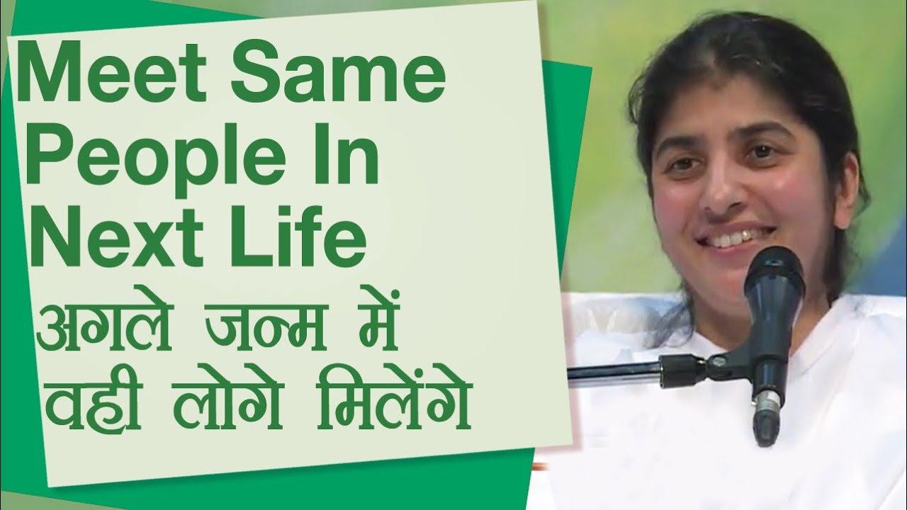 Meet Same People In Next Life: Ep 28: BK Shivani (Hindi)