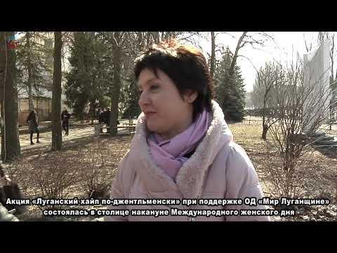 lgikvideo: Луганский хайп по-джентльменски