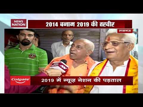 Abki Bar Kiski Sarkar: Mood of voters in 'Nawabi' Lucknow
