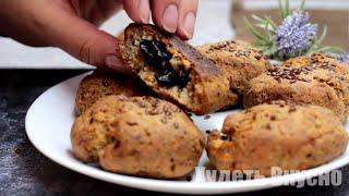 Осторожно! Очень вкусное творожное  печенье с черносливом! Для худеющих и не только !