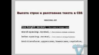 CSS выравнивание текста