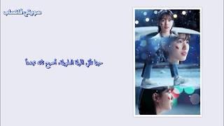 [ WYWS ] Eddy Kim - When Night falls OST arabic sub