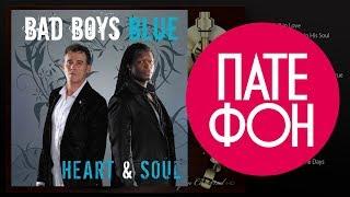 Video Bad Boys Blue - Heart & Soul (Full album) 2008 download MP3, 3GP, MP4, WEBM, AVI, FLV Mei 2018