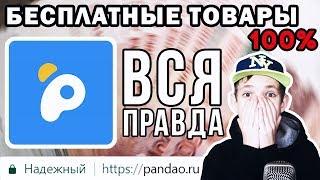 видео О сайте