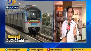 2nd Phase DPR Will Ready | Within Two Weeks | Interview With NVS Reddy