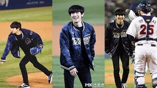 181105 EXO Chanyeol Firts Pitch at KBO League Korea Series Games