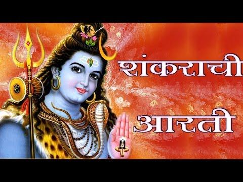 Lavthavti Vikrala - Marathi Devotional Aarti