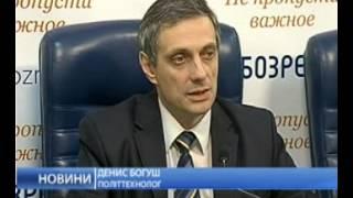 Информационная война России и Украины