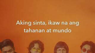 IV OF SPADES   Mundo Lyrics