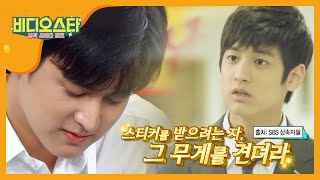 [Video Star EP.115] a stolen and stolen individual