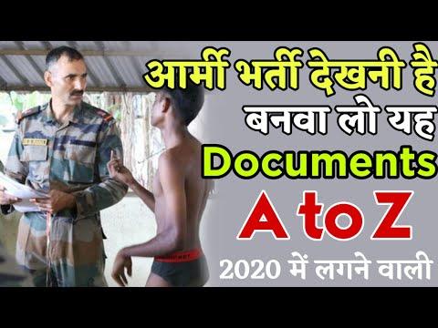 बना लो यह डाक्यूमेंट्स भर्ती Indian Army Document Verification Check Up List 2020 Details in Hindi