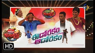 Jabardsth | 22nd June 2017 | Full Episode | ETV Telugu