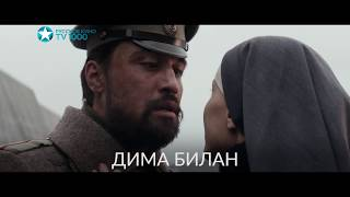 Герой - смотри на TV1000 Русское кино