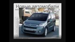 7629895.ru  Детское такси Москва(, 2010-07-01T07:48:59.000Z)