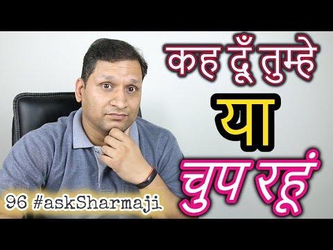 #96 #askSharmaji Redmi5, Redmi Note 5 China, Infinix Hot S3, Har Lock ki Chabbi