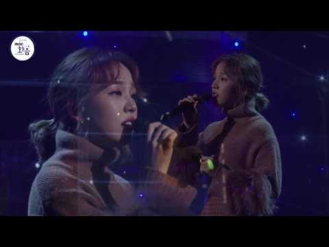 Baek A Yeon - So-so, 백아연 - 쏘쏘 [2016 Live MBC Tuesday Concert With 푸른 밤 종현입니다]