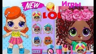 ДВЕ Игры для девочек: куколки VSCO и Мейкер популярных кукол ЛОЛ София прекрасная