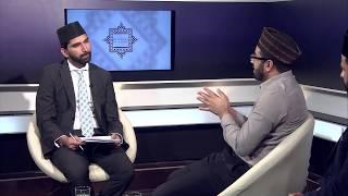 Wie kann der Islam frieden verbreiten? | Glaubensfragen