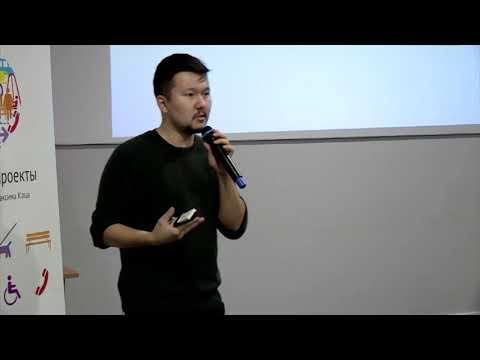 Лекция Андрея Елбаева «Город Vs. пригород: ключевые отличия»