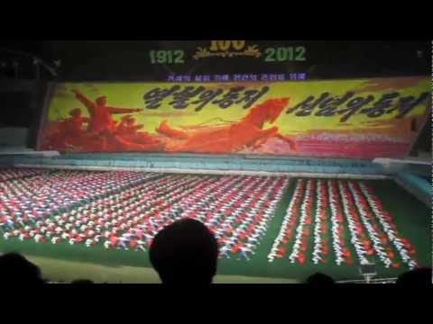2012 August The Grand Mass Gymnastics and Artistic Performance Arirang1 .MTS