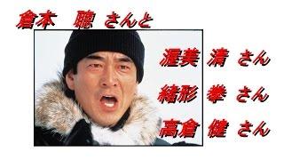 倉本 聰さんは、富良野を舞台にした家族ドラマ『北の国から』(1981年 -...