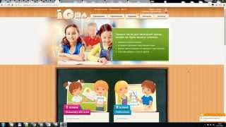 iqsha  лучший вариант дошкольного образования онлайн. Отзывы