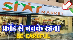 Star Bazaar Andheri Mumbai Mall Shopping experience in 2020 by woman