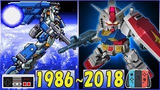 任天堂の機動戦士ガンダムゲーム 進化の歴史 【1986-2018】SDガンダム ジージェネレーション ジェネシス(Switch)まで
