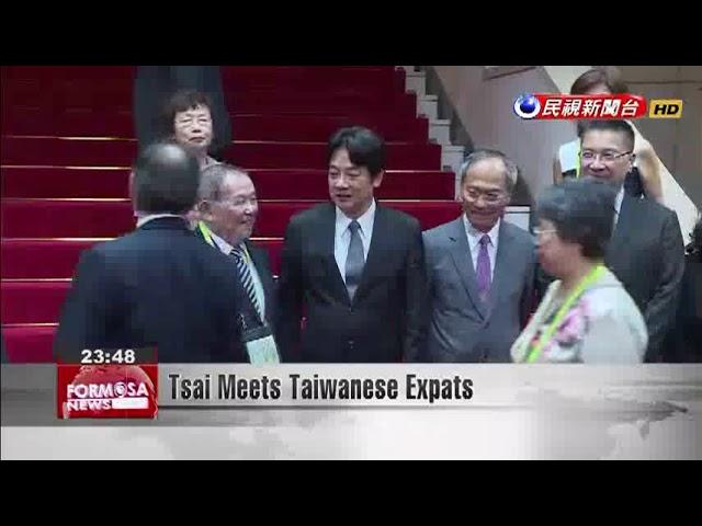 Tsai Meets Taiwanese Expats