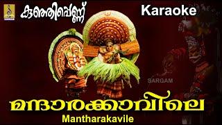 Mantharakavile Karaoke from Kunjipennu