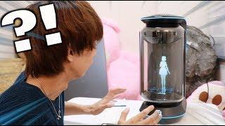 アニメの女の子と一緒に生活できる装置がヤバ過ぎる。 thumbnail