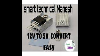 How to make converter 12v to v5