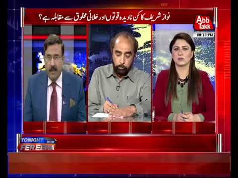 Tonight With Fereeha  – 03 May 2018 - Abb takk