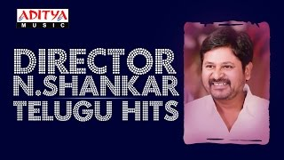Director N. Shankar Telugu Hit Songs Jukebox
