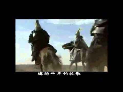 Genghis Khan Mongolian song