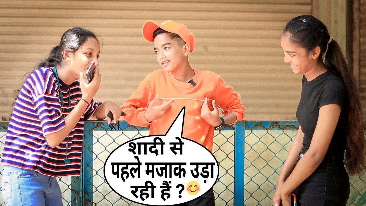 Honeymoon Par Kahan Chalogi Prank On Cute Girls   Impressing Comedy Video   Flirting Prank   BRmasti