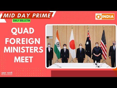 Mid Day Prime | Quad Foreign Minister's meet, PM Modi launches developments projects in Assam & more