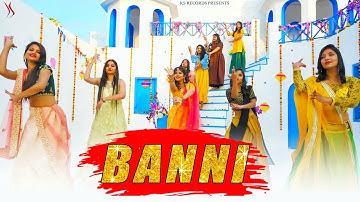Banni Rajasthani Song | Kapil Jangir | Komal Kanwar Amrawat | Ks Records