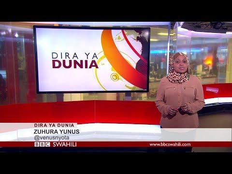 BBC DIRA YA DUNIA JUMATANO 19.07.2017